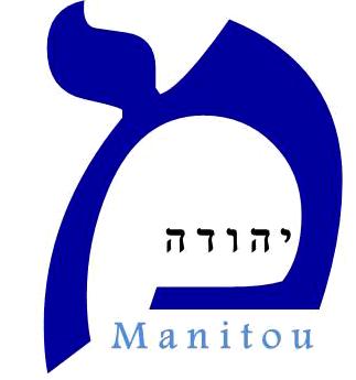 MIDRESHET YEHOUDA-MANITOU
